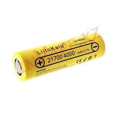 Liitokala 21700 Lii-40A (4000 mAh, 40A) - аккумулятор