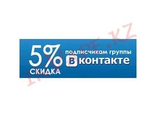 Бонусы для подписчиков группы VK