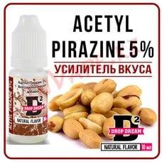 Acetil Pirazin 5% - ароматизатор Drop Dream