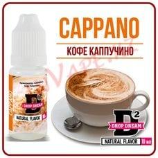 Cappano - ароматизатор Drop Dream