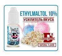 Ethylmaltol 10% - усилитель вкуса