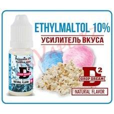 Ethyl Maltol 10% - усилитель вкуса