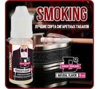 Smoking - ароматизатор Drop Dream