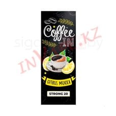 Citrus Mokka - жидкость Coffee-in SALT