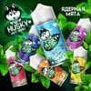 Husky Mint Series